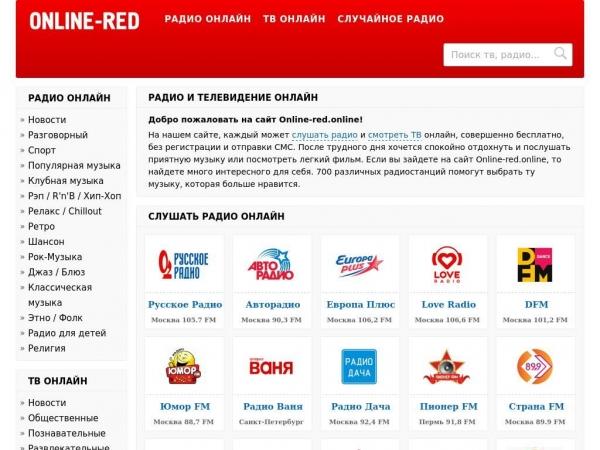 online-red.online